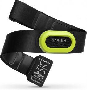 Garmin HRM-Pro sykevyö
