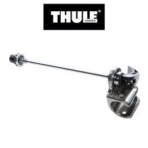 Thule Axle Mount ezHitch™ kiinnityskuppi pikalinkulla